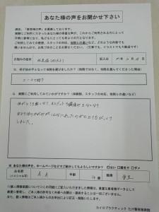 DSC_0896[1]