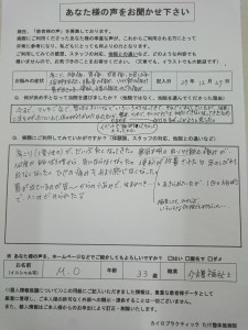 DSC_0904[1]