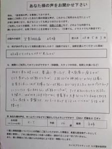 DSC_1327[1]