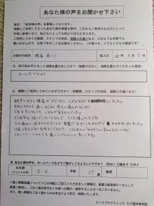 DSC_1329[1]