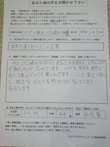 DSC_1483[1]