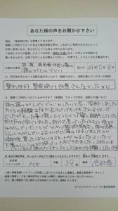 DSC_2770[1]