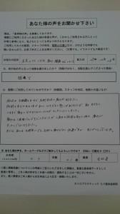 DSC_2771[1]