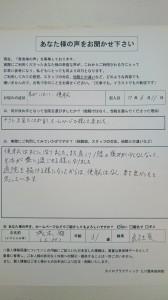 DSC_2773[1]