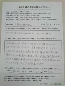 DSC_2828[1]