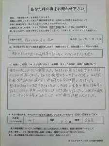 DSC_2829[1]