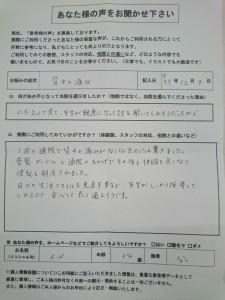 DSC_2847[1]